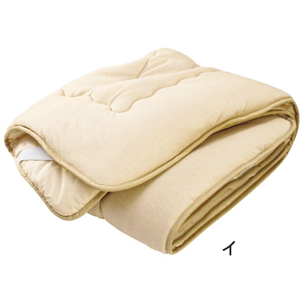 吸汗わたで汗かく夏に最適!麻混吸湿システム敷布団 洗い替え用パッド上層のみ 洗い替え用やオネショ対策に、もう1枚あると便利。