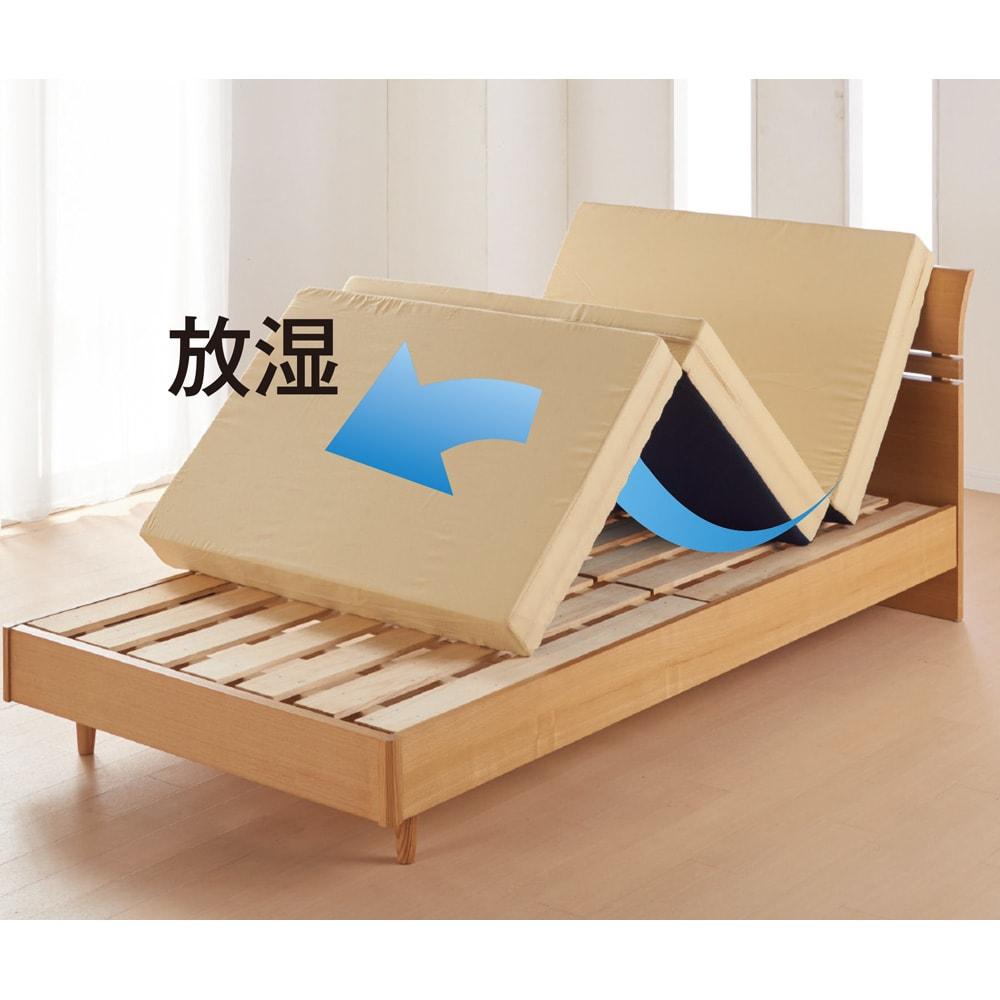 高硬度・軽量・除湿!ブリヂストンの選べる3つ折りマットレス ベーシックタイプ 厚さ6cm お手入れラクラク いつでも放湿 寝室で立てかけたり、ベッドの上で折り曲げるだけ。気軽にお手入れできます。 ※サイズによっては自立しません。