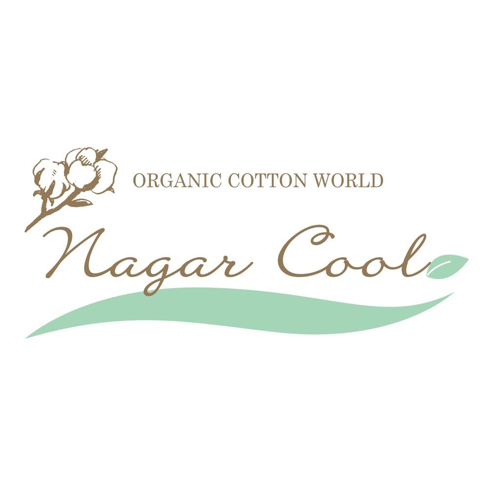 【2018年モデル】オーガニックコットンのナガークールシリーズ 敷きパッド ひんやりが長く続く「ナガークール」