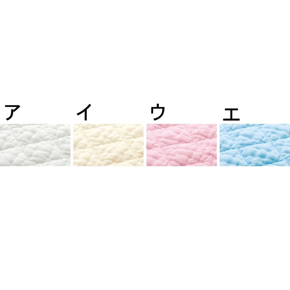 ダイヤキルト パシーマEX  パッドシーツ(ファミリーサイズ) 4色から選べます。