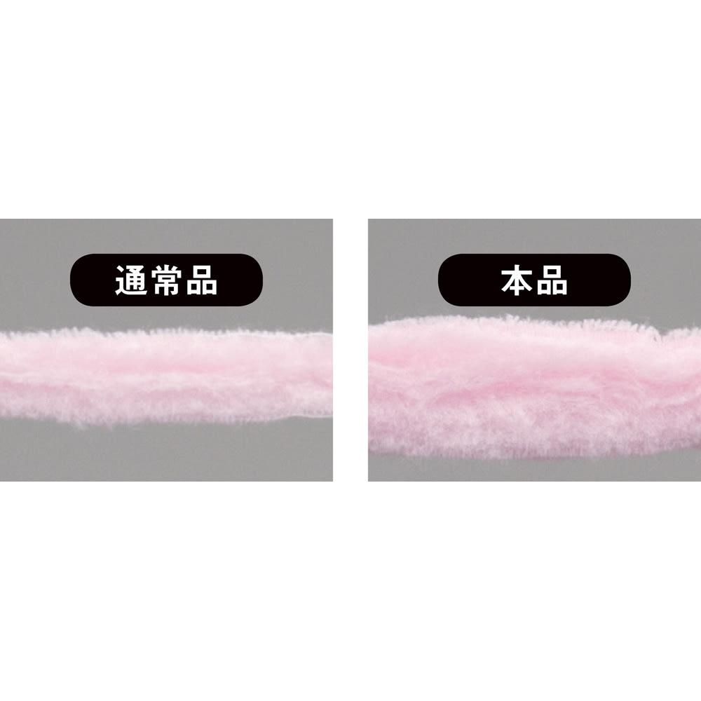 パシーマ(R)EXカバーを使った高反発マットレスパッド 側カバー:パシーマEX。中わた増量タイプはディノスだけ 通常品に比べて約30%中わたを増量した、ふっくらとした肌触りのパシーマ(R)はディノスオリジナル。ロングセラーを続ける理由!