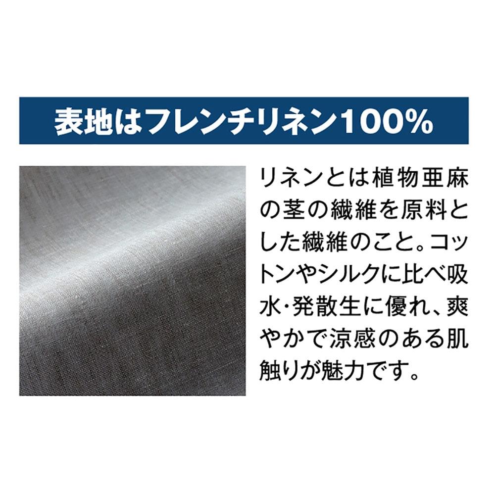 リバーシブルで1年中快適!洗える本麻の敷きパッド ファミリーサイズ【幅約200・220・240cm/3サイズ】