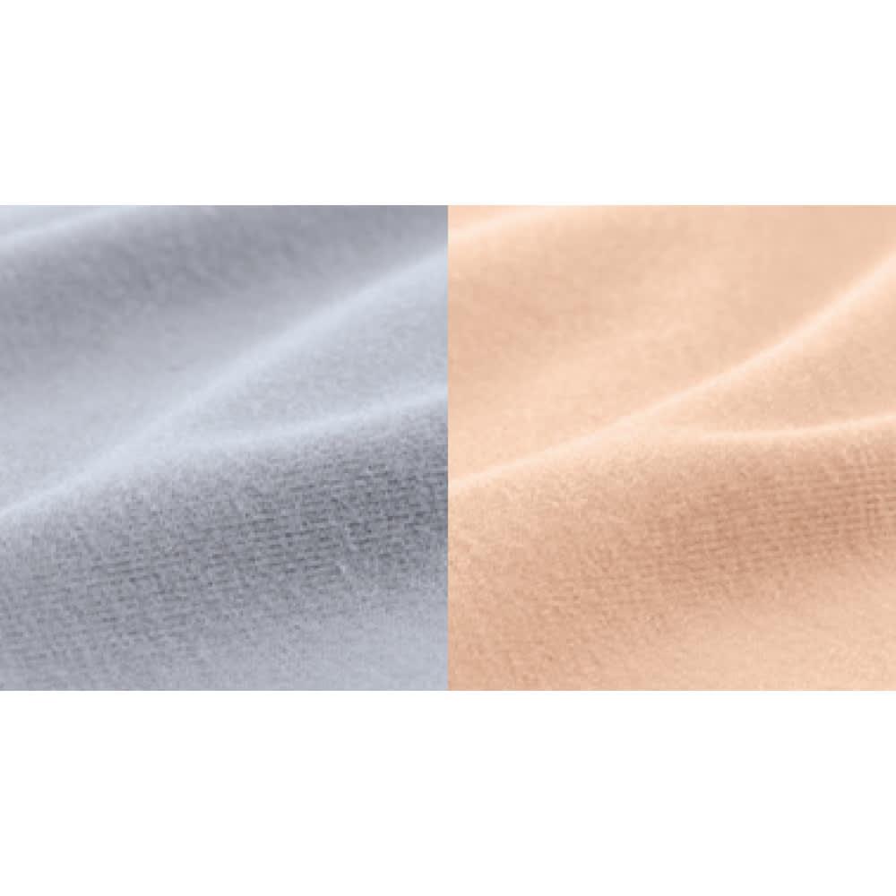 もちもち足まくら ワイド専用カバー単品 左から(ア)グレー (イ)ベージュ 専用カバーはやわらかストレッチ素材。2色をご用意。