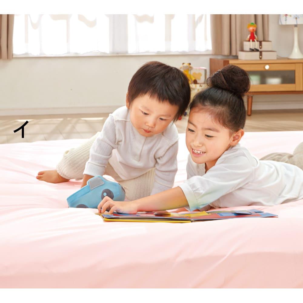 ダニやほこりを通さない高密度生地 防ダニシーツ ファミリーサイズ(コンパクト&ワイド専用) (イ)ピンク