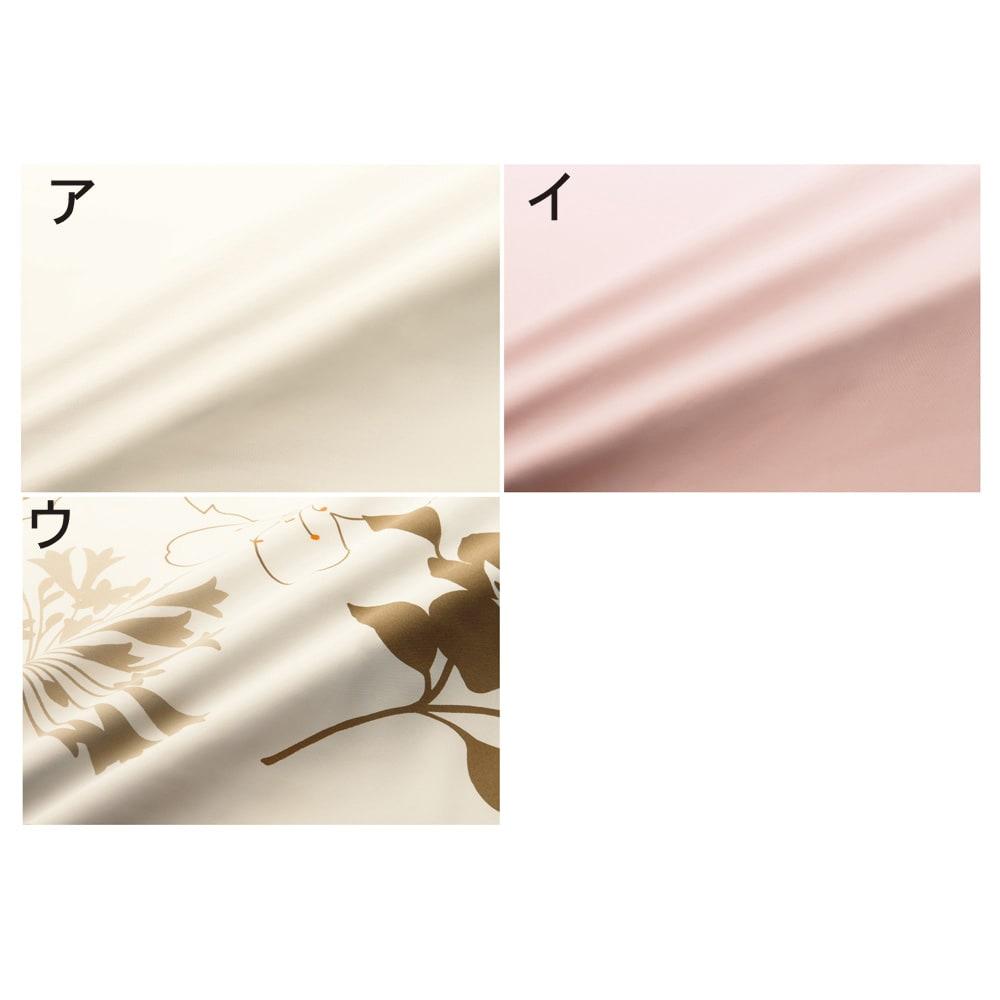 ダニやほこりを通さない高密度生地 防ダニシーツ ファミリーサイズ(コンパクト&ワイド専用) アイボリー・ピンク・花柄アイボリーの3色をご用意しました。