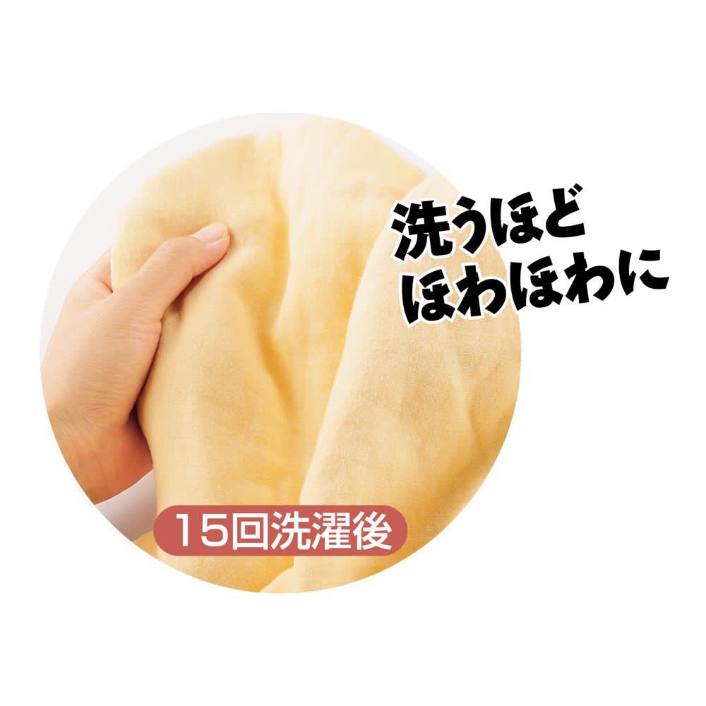 二重ガーゼ 掛けカバー 洗うほどにやわらかな風合いになっていきます。※写真には15回洗濯後の生地を使用しています。