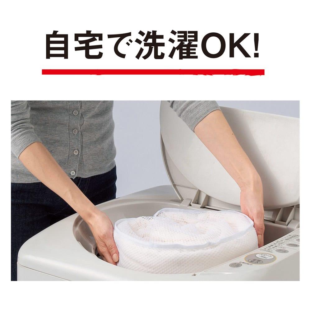 バージョンアップしました!昨冬人気のテイジンV-Lap(R)使用 着る布団シリーズ 足カバー 水洗いOKな素材なので、ご家庭の洗濯機で気軽に洗えるのも魅力。