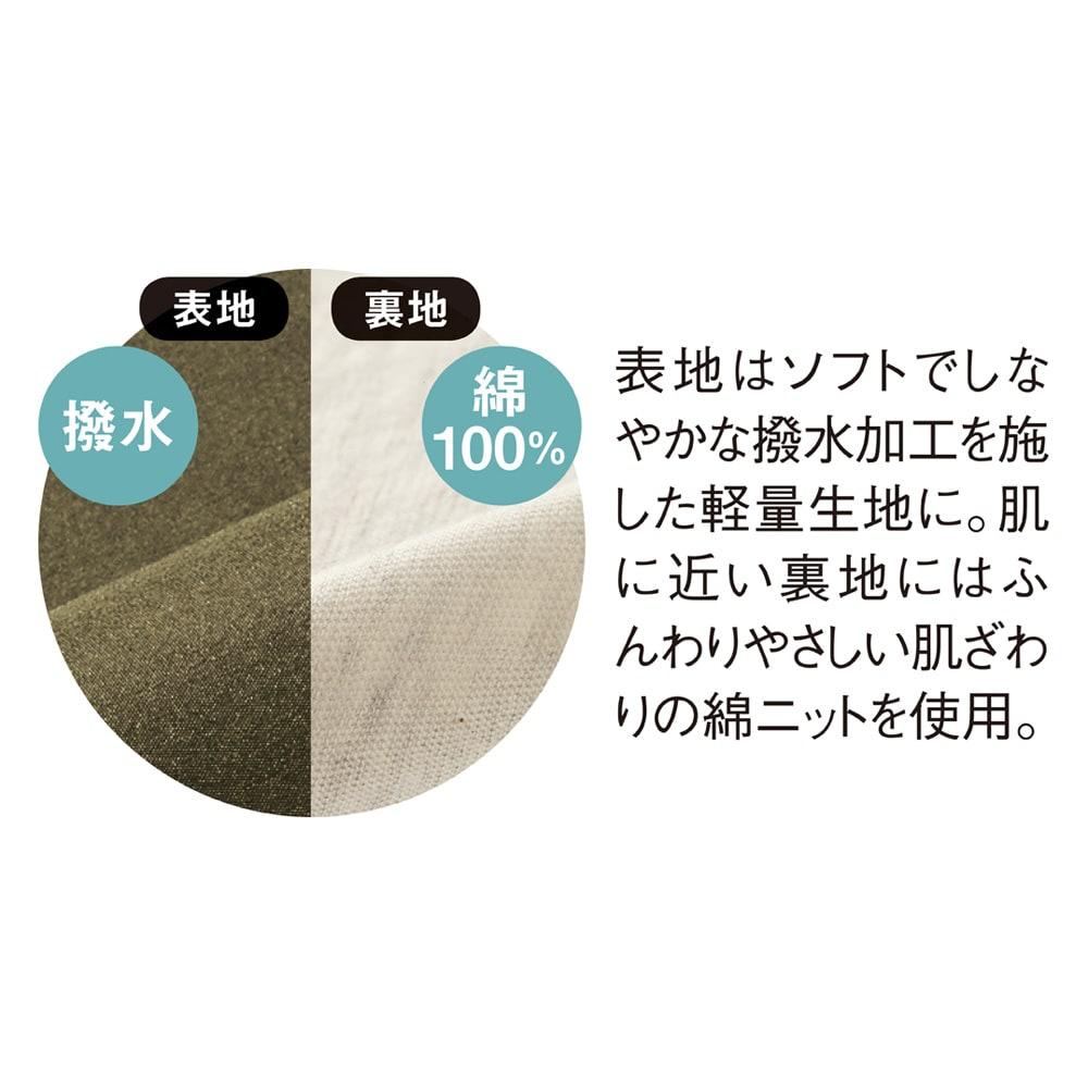 バージョンアップしました!昨冬人気のテイジンV-Lap(R)使用 着る布団シリーズ あったかパンツ 撥水加工&さらに軽くやわらかくなりました!