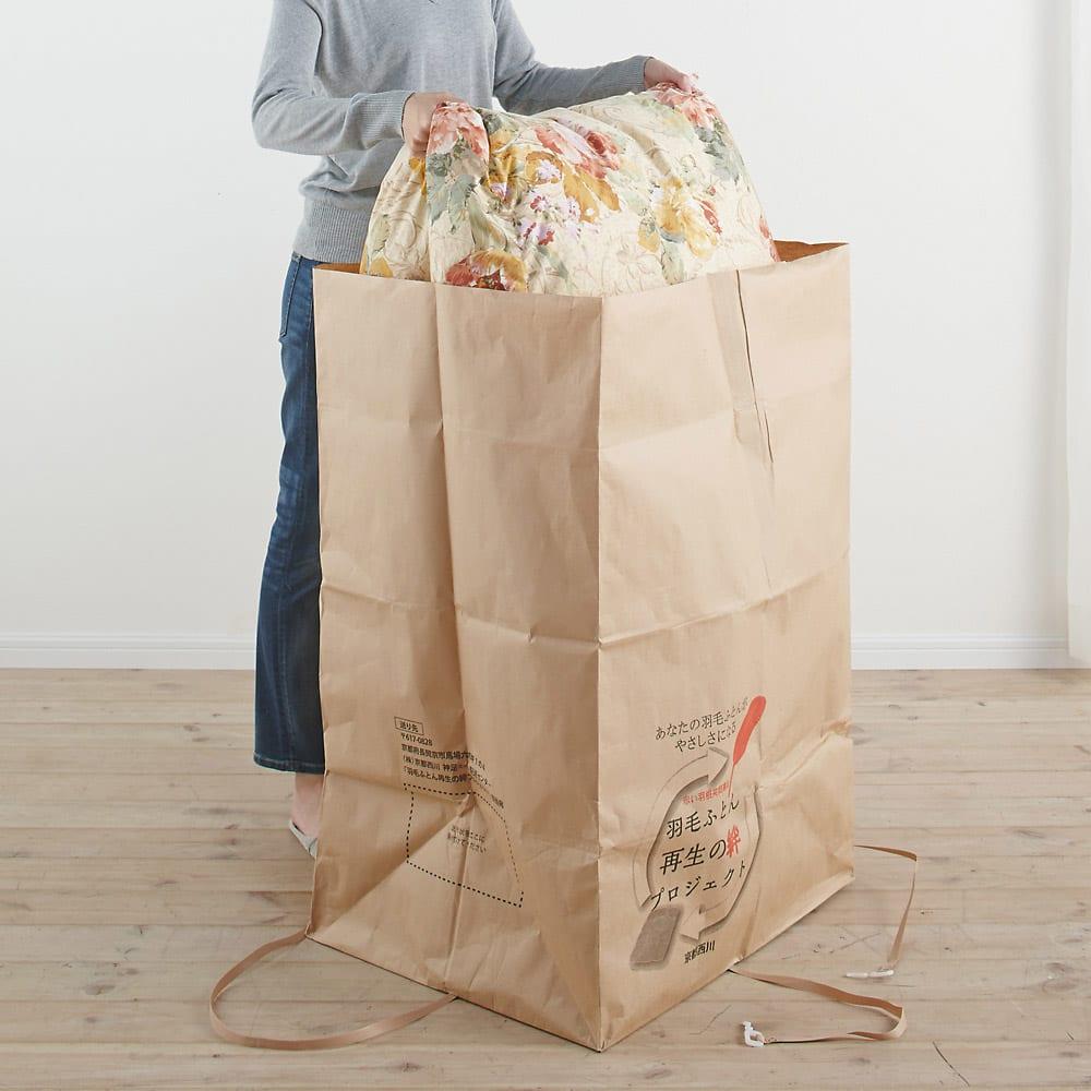 京都西川 特選2層式羽毛布団 増量タイプ ◆簡単&エコな羽毛布団引き取りサービス付き◆ 不要となった羽毛布団を商品同梱の袋に入れて送るだけ! ※引き取りの対象はダウン率50%以上の羽毛布団のみになります。