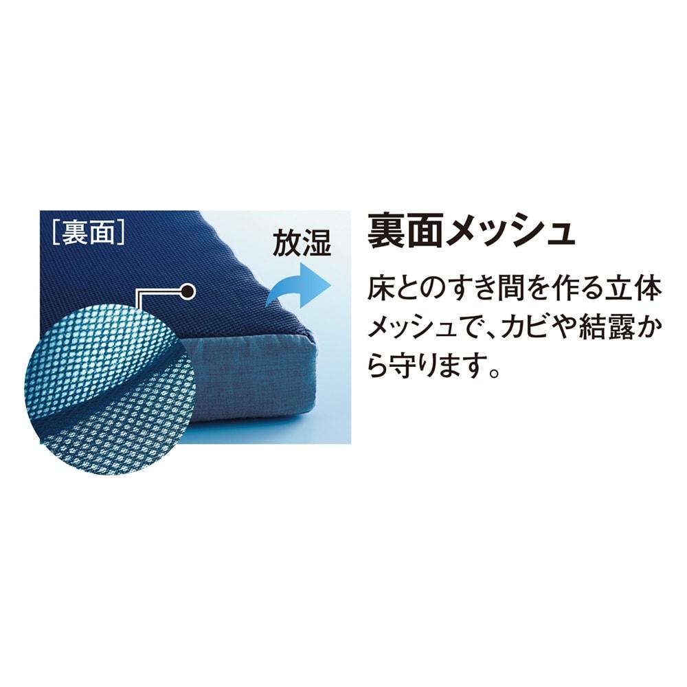 【アキレス×dinos】硬さが選べる3つ折りマットレスシリーズ レギュラータイプ ソフト 厚さ7cm