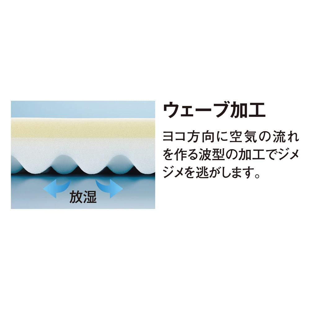 【アキレス×dinos】硬さが選べる3つ折りマットレスシリーズ 調湿タイプ ハード 厚さ7cm [全タイプ共通]マットレスの大敵「湿気」を徹底対策!