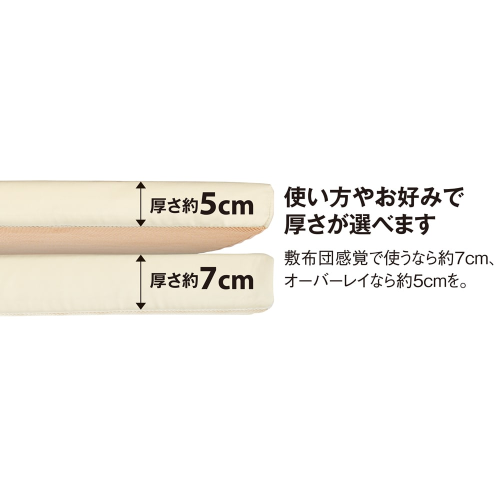 【アキレス×dinos】硬さが選べる3つ折りマットレスシリーズ 調湿タイプ ソフト 厚さ7cm