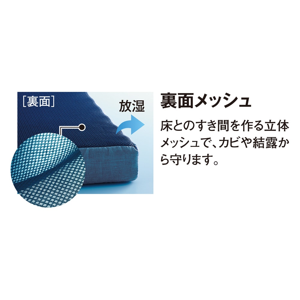 【アキレス×dinos】硬さが選べる3つ折りマットレスシリーズ 調湿タイプ ソフト 厚さ7cm [全タイプ共通]マットレスの大敵「湿気」を徹底対策!