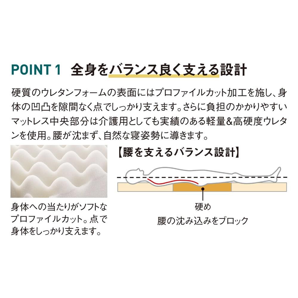 除湿・軽量・寝心地にこだわった3つ折バランス硬質マットレス 厚さ12cm(2層式) さらに使い心地・寝心地への工夫が満載
