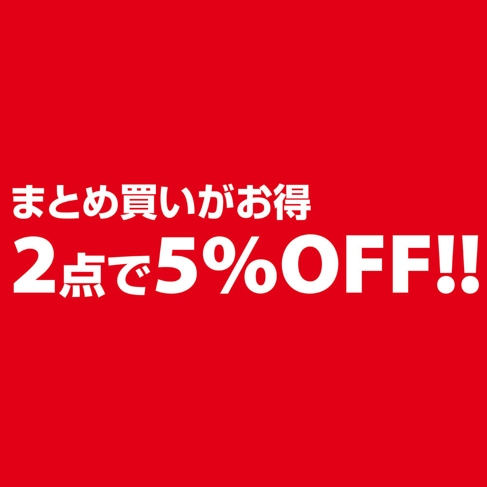 アンチストレス(R)シーツ&カバー 柄タイプ 枕カバー(同色2枚組) 同シリーズのカバー&シーツを2点以上まとめてご購入いただくとお得です!