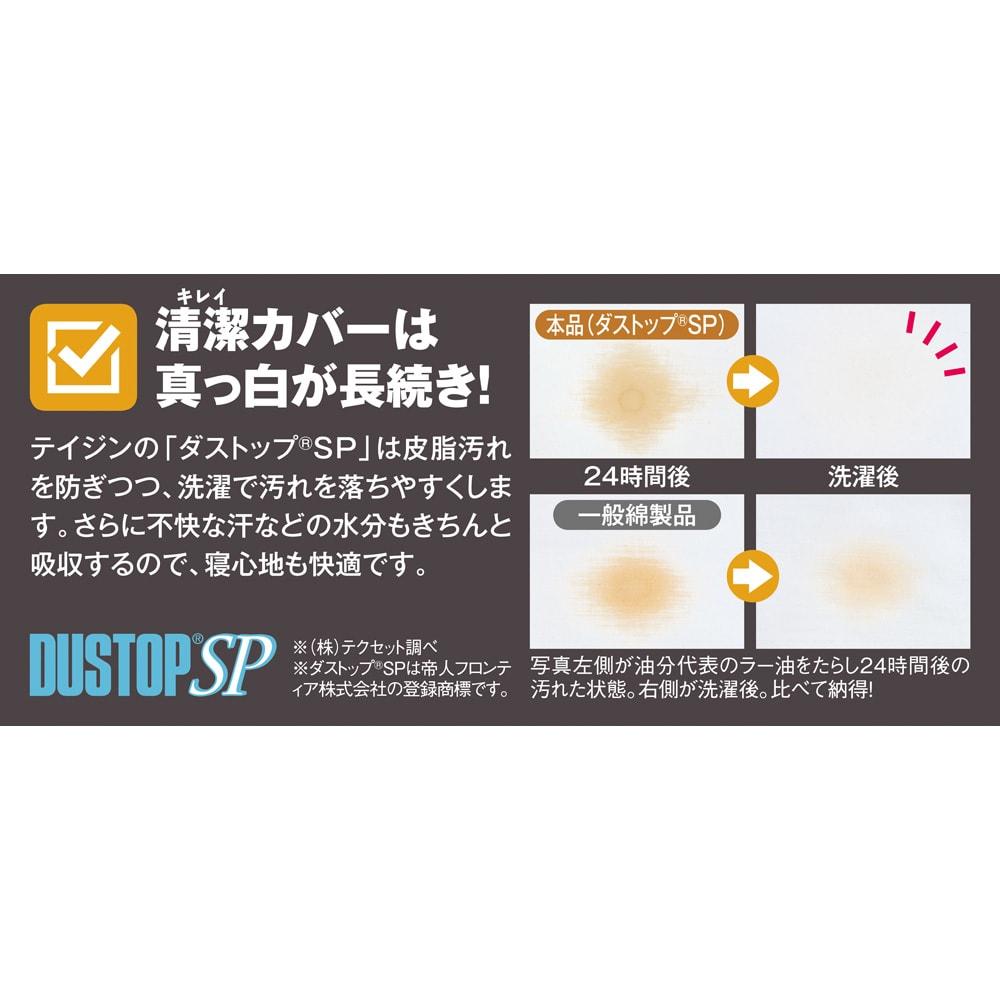 アンチストレス(R)シーツ&カバー 柄タイプ 枕カバー(同色2枚組)