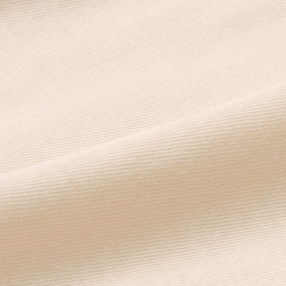 1年中使えるふんわりニットの調温シーツ&カバー 掛け布団カバー [生地アップ] (ウ)アイボリー 超長綿と調温レーヨンを混紡して天然由来の心地よさに快適さをプラス!