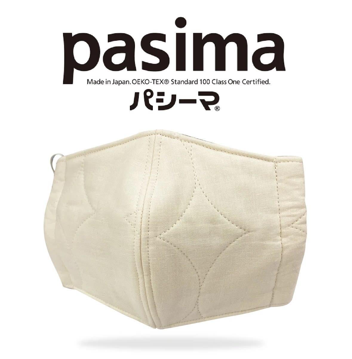 パシーマの生地でつくったマスク 大人用サイズ2枚組 (出来上がり寸約10.5×17.5cm)アイボリーレギュラ