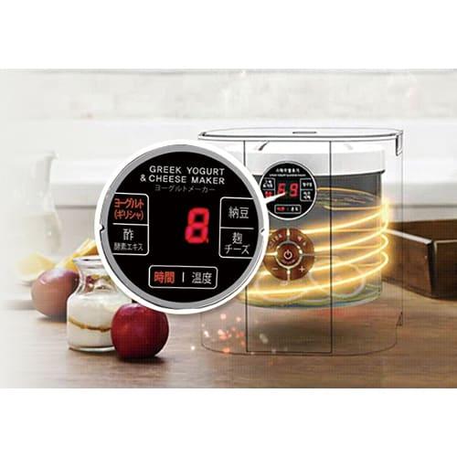 クビンス ヨーグルト&チーズメーカー 発酵食品 ヨーグルトメーカー ワンタッチボタンで楽々。色々な発酵食品が簡単に。
