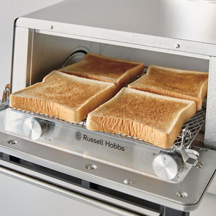 Russell Hobbs/ラッセルホブス オーブントースター 見ためはコンパクトでも、トーストが4枚・25cmのピザまで入る広い庫内。