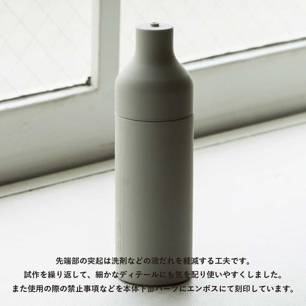 sarasa サラサデザイン / b2c スクイーズボトル (ウ)チャコールグレー