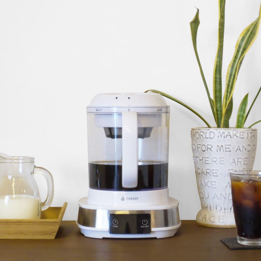 リヴィーズ 電動水出しコーヒーメーカー