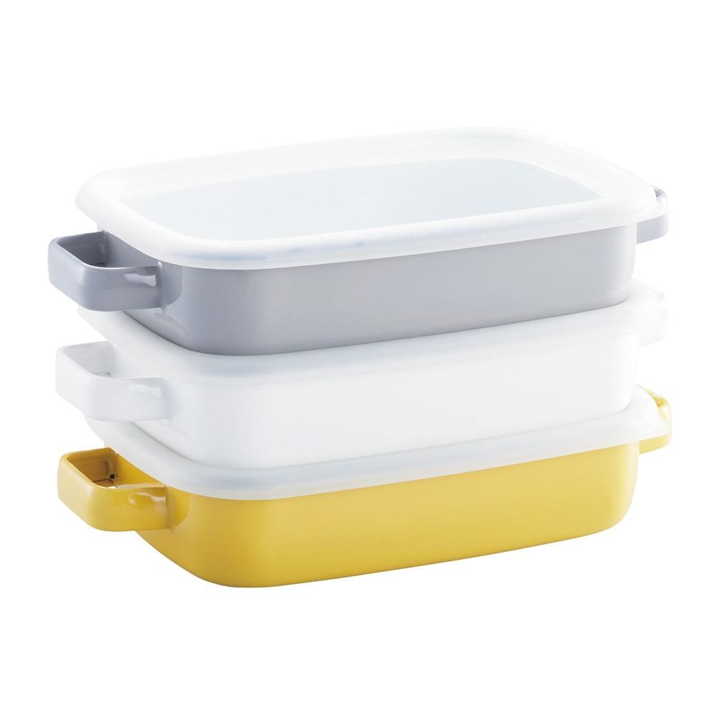 調理もできるホーロー容器 ホーローオーブンディッシュ1個 浅型S 0.9L