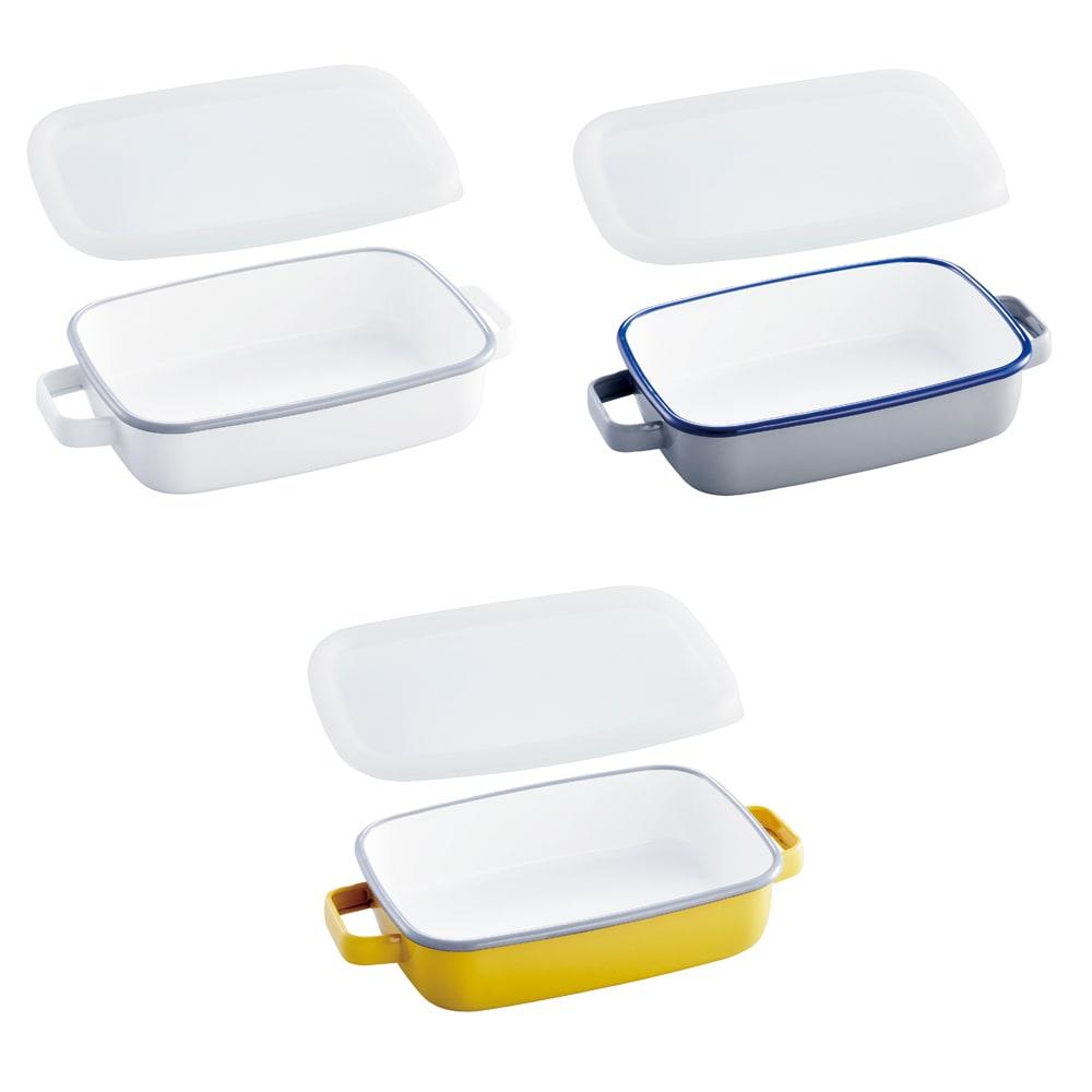 調理もできるホーロー容器 ホーローオーブンディッシュ1個 浅型S 0.9L 左上から(ア)ホワイト(イ)グレー(ウ)イエロー