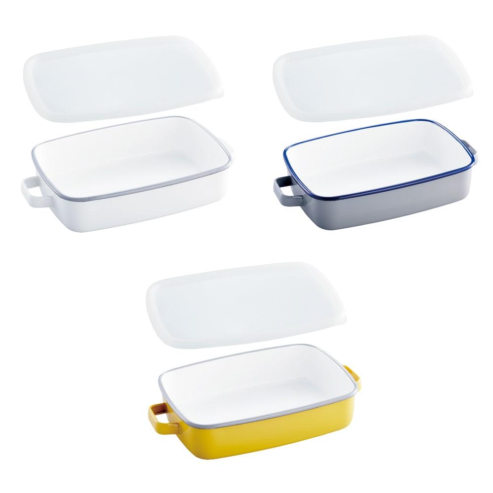 調理もできるホーロー容器 ホーローオーブンディッシュ1個 浅型M 1.6L 左上から(ア)ホワイト(イ)グレー(ウ)イエロー