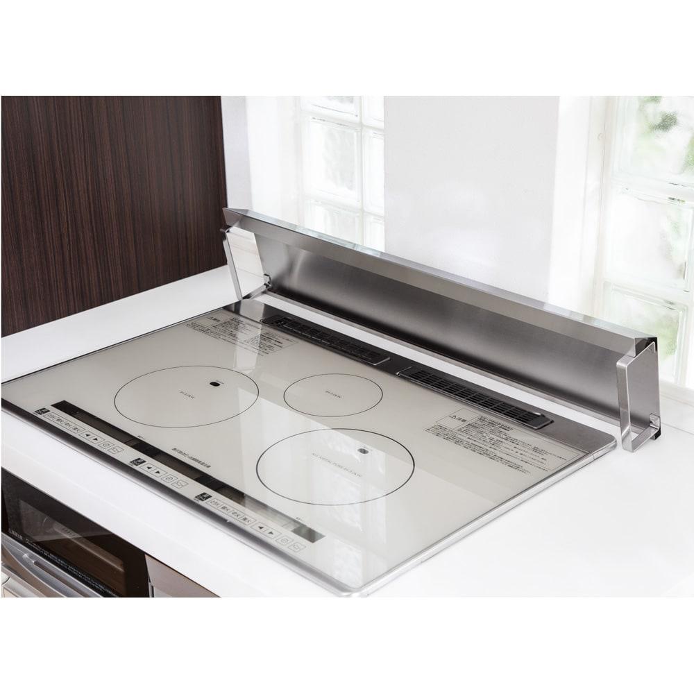 排気口カバーできるコンロ奥テーブル コンロ幅75cm用