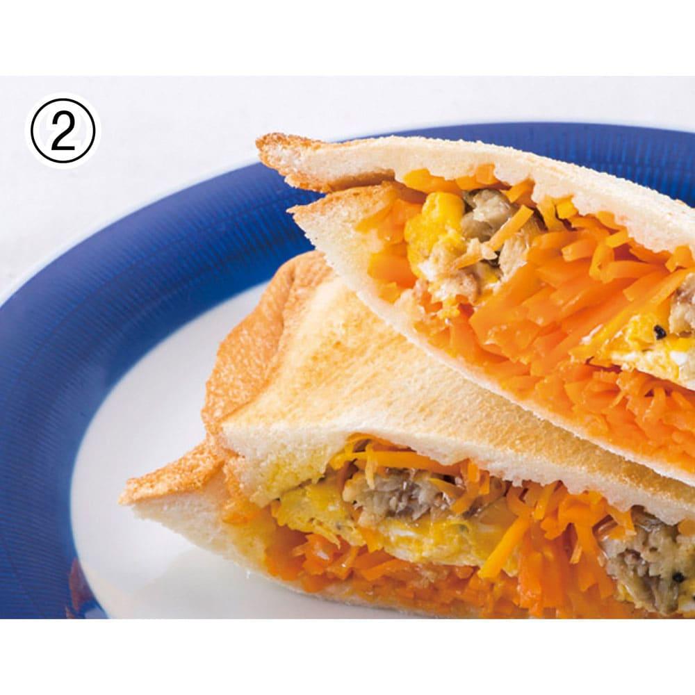 トースターや魚焼きグリルで ホットサンド グリルホットサンドメッシュ 具材をぎっしり詰めることができます。