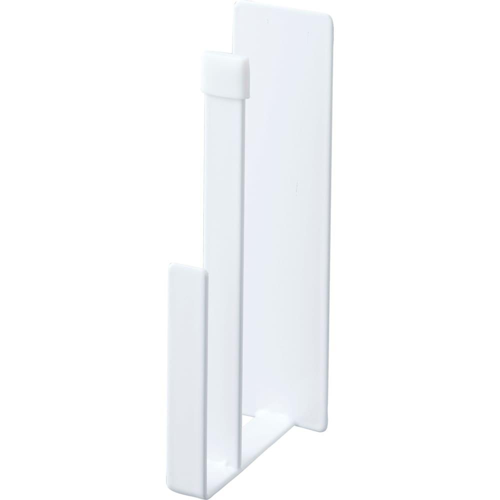 マグネットキッチントレーホルダー タワー 2個組 (ア)ホワイト