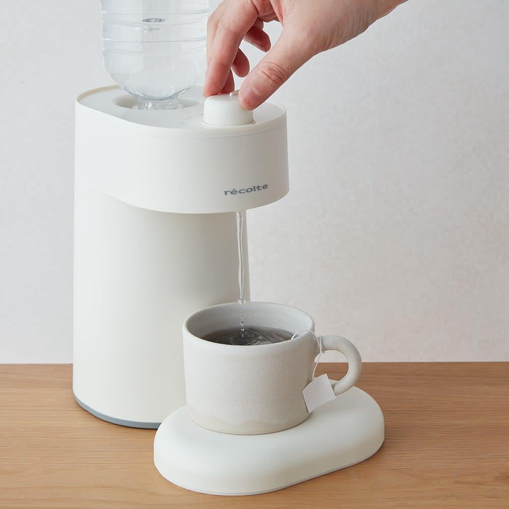 recolte/レコルト 2秒でお湯が出る!ホットウォーターサーバー [フタ] はカップの高さ調節にも使えます。
