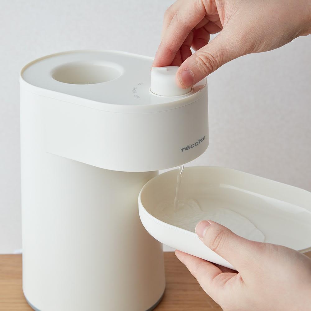 recolte/レコルト 2秒でお湯が出る!ホットウォーターサーバー CLEAN】モード搭載。内部に水を残さず衛生的に保てます。[フタ]は裏返して水受け皿にも。