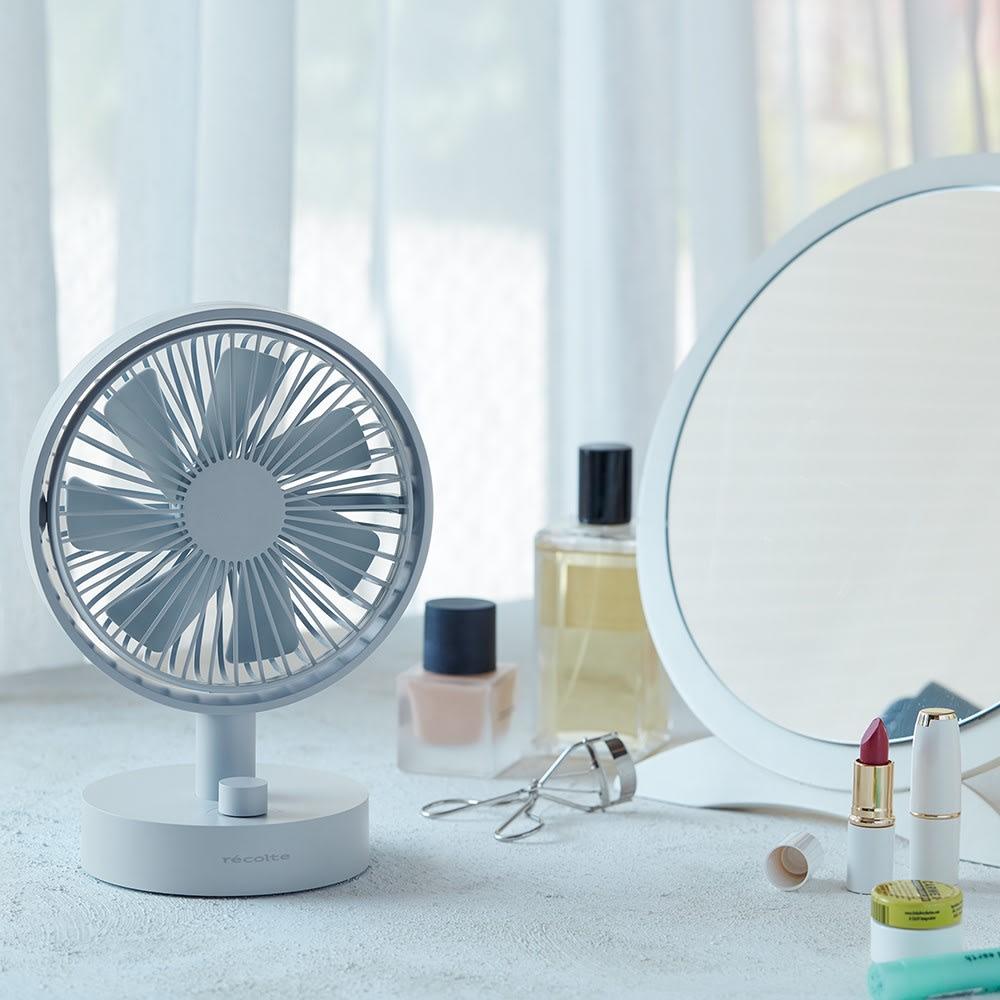recolte/レコルト キッチンや寝室に!充電式コードレステーブルファン 扇風機 メイク中やドライヤーを使うときに。