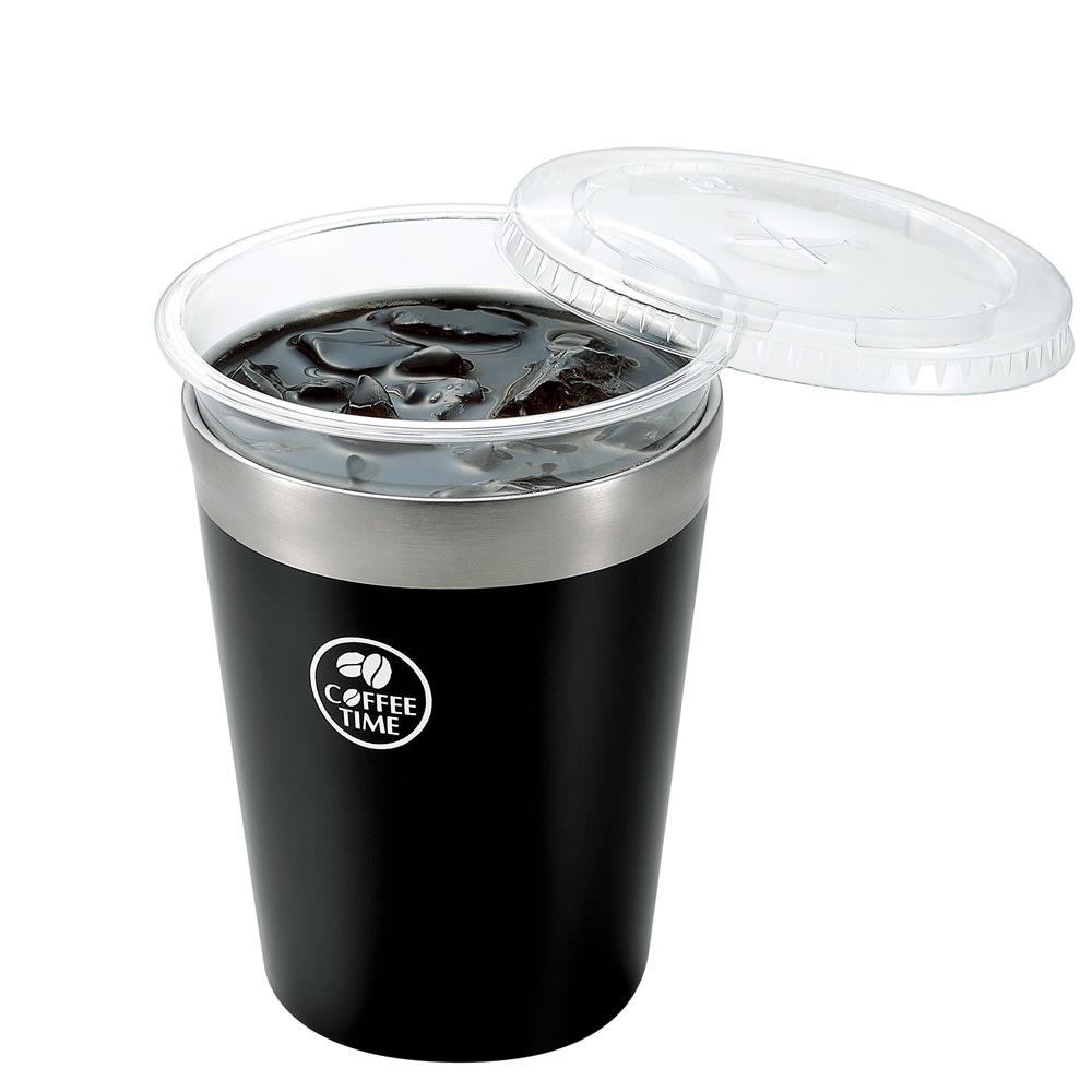 アイスコーヒーを冷たいままに!ホットコーヒーも冷めにくく!真空コンビニカップ Lサイズ コンビニのレギュラーサイズのアイスコーヒーに対応します。