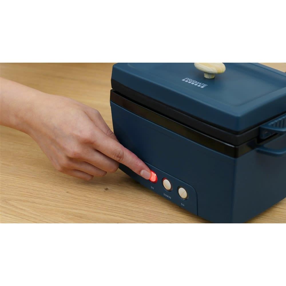 ボタン1つで作れる サラダチキンメーカー 材料を入れてボタンを押すだけ!