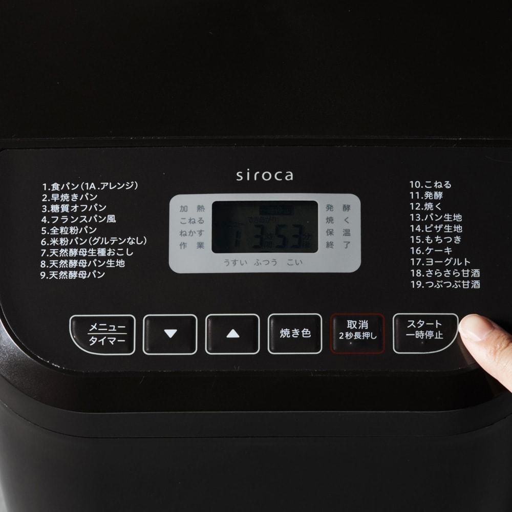 siroca/シロカ おうちベーカリー ホームベーカリー