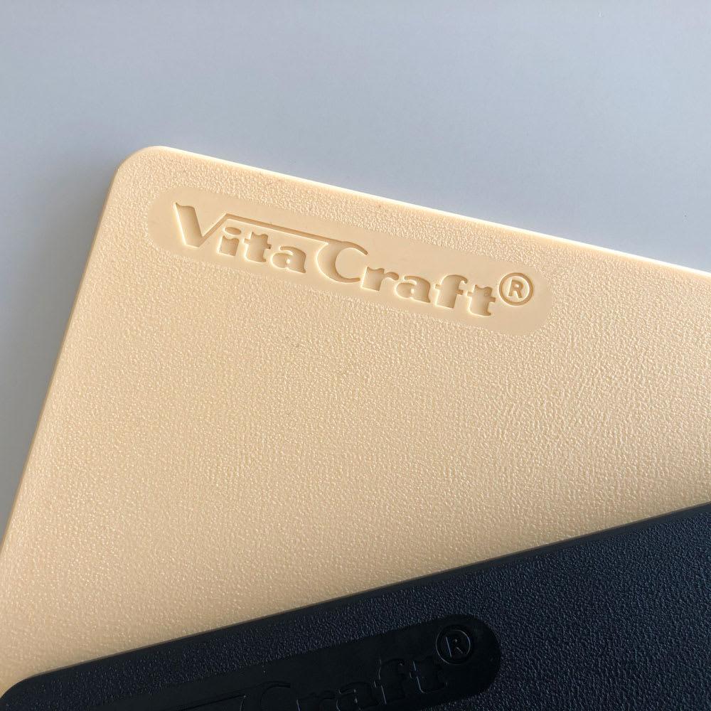 vitacraft/ビタクラフト 抗菌まな板 小
