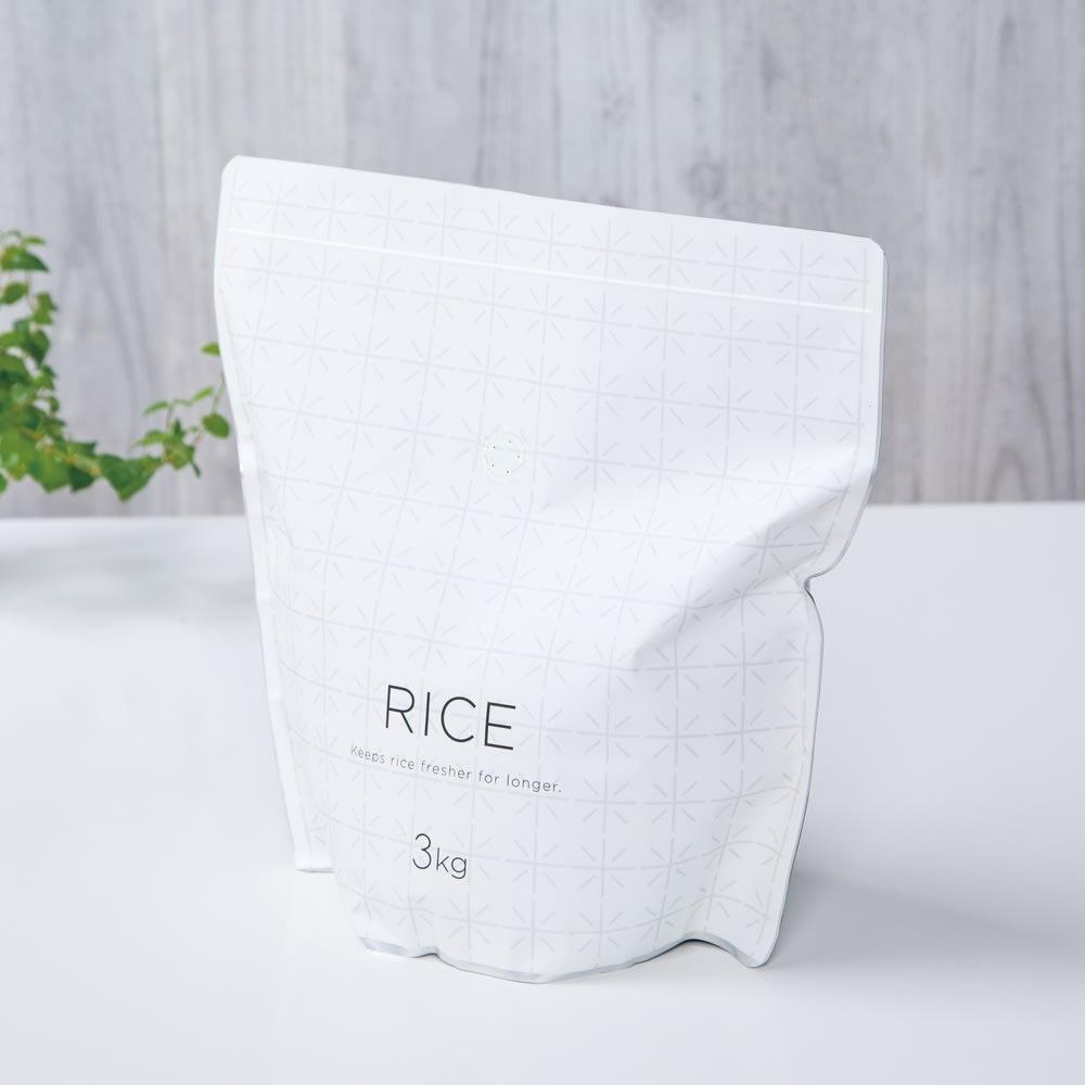 マーナ 極 お米保存袋(3kg用2枚入)