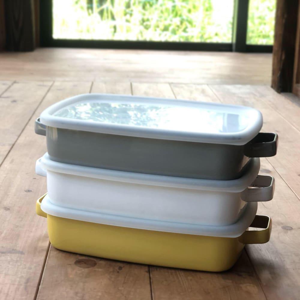 調理もできるホーロー容器 ホーローオーブンディッシュ1個 浅型M 1.6L ホワイト/グレー/イエロー 保存容器類