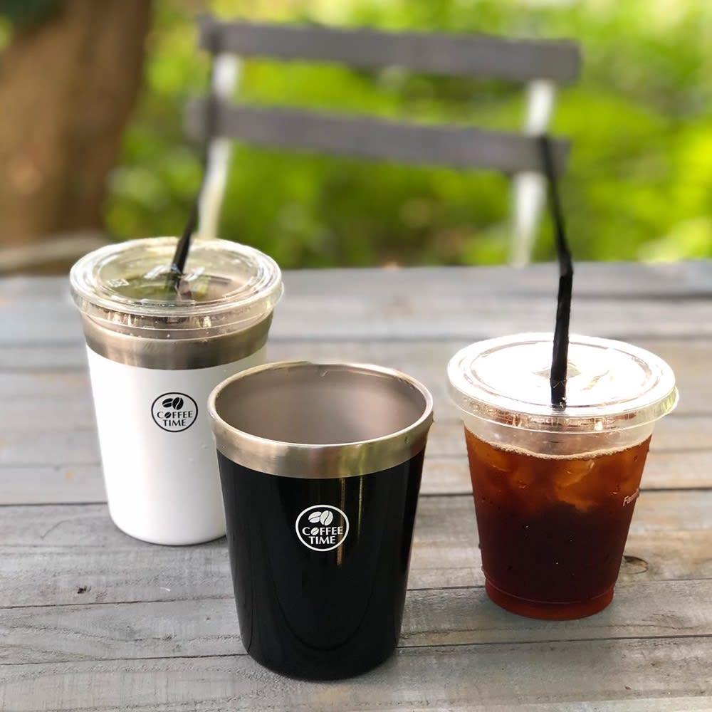 アイスコーヒーを冷たいままに!ホットコーヒーも冷めにくく!真空コンビニカップ Lサイズ ホワイト/ブラック タンブラー