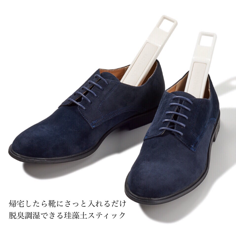 帰宅して靴にさっと入れるだけ 【脱臭・調湿できる珪藻土スティック 】同色2個組