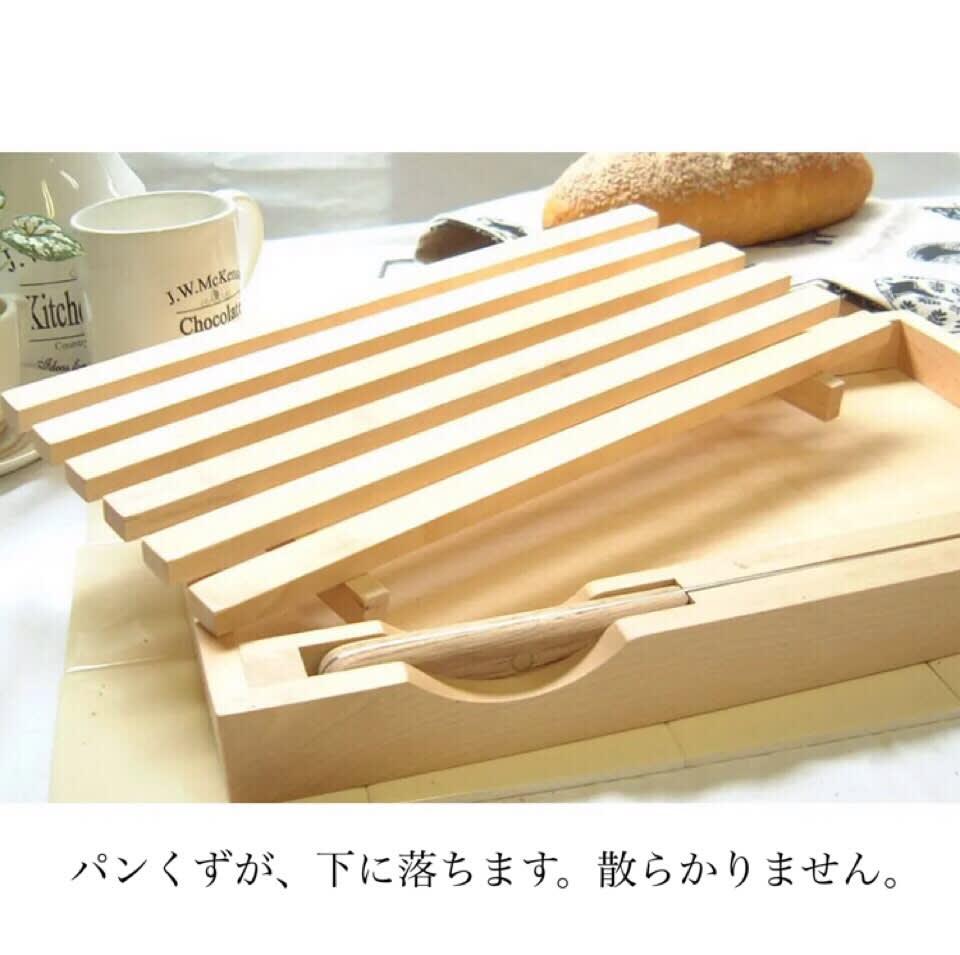 パンくずが散らからないまな板&ナイフのセット【ブレッドカッティングボード】 すのこの下にパンくずが落ちます