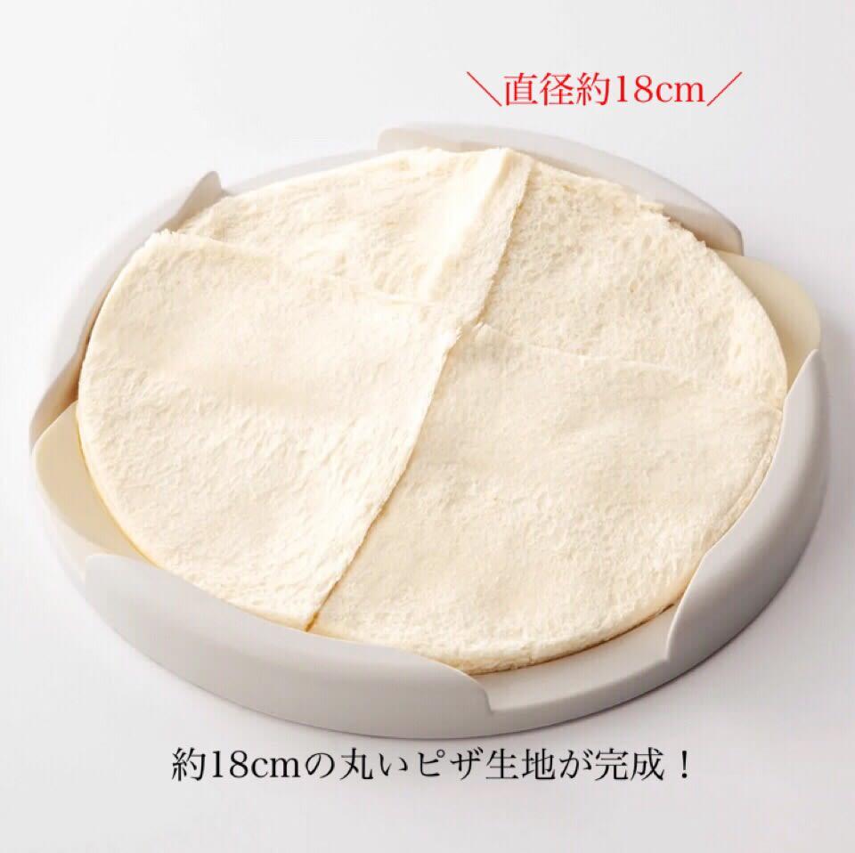 食パンからピザを作る【PAN DE PIZZA パンデピザ】 (3)約18cmの丸いピザ生地が完成。