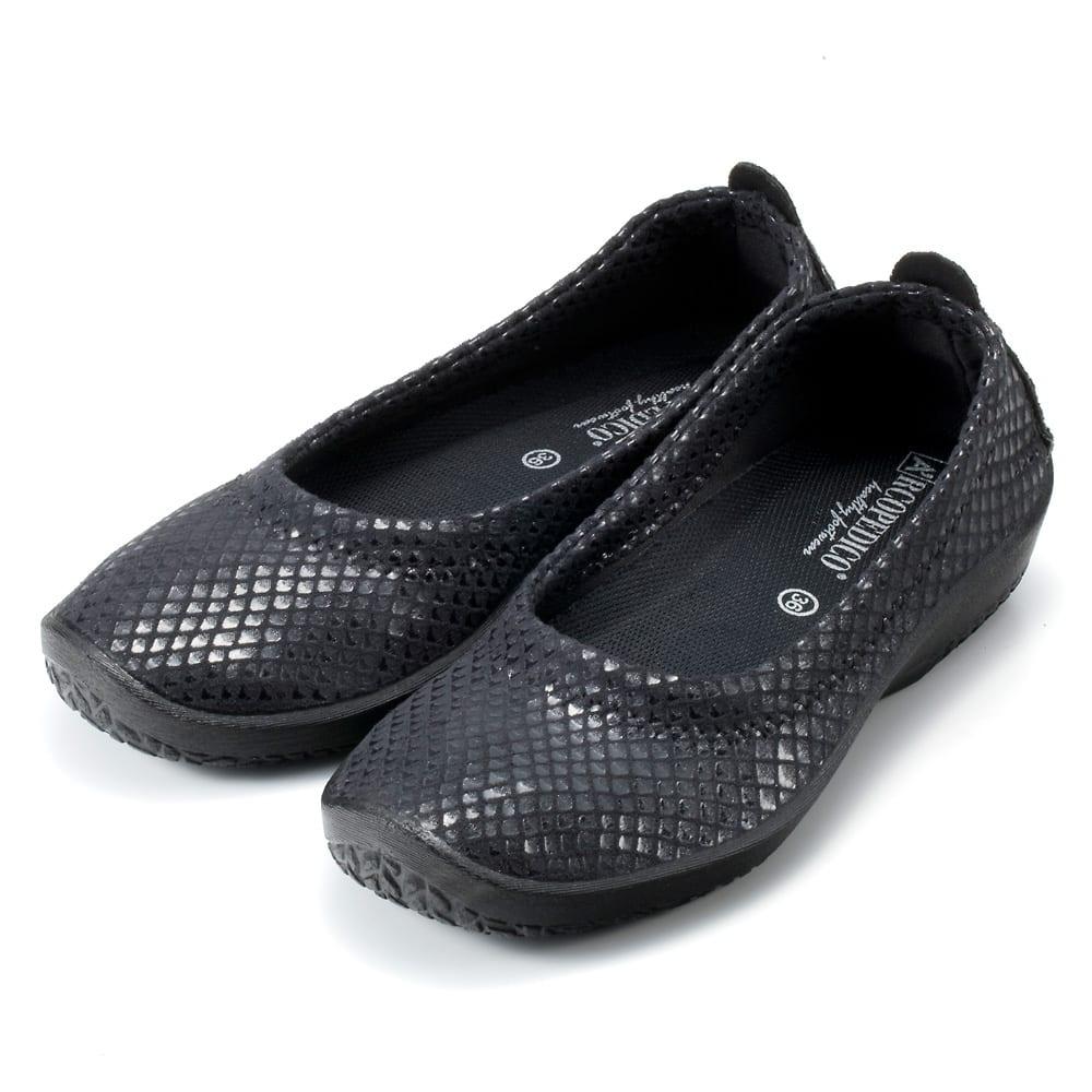 ARCOPEDICO/アルコペディコ バレリーナジオ1 (イ)ブラック…さまざまな装いに合わせやすい定番カラー。1足あると重宝します。