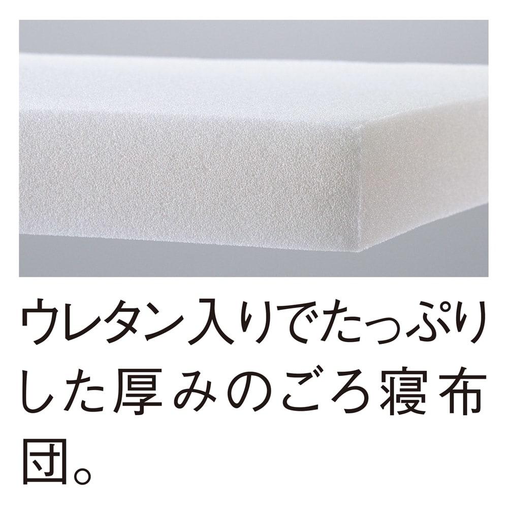 ムーミンごろ寝布団 厚み約4cmのウレタンを使用。敷布団のようにしっかりした寝心地です。