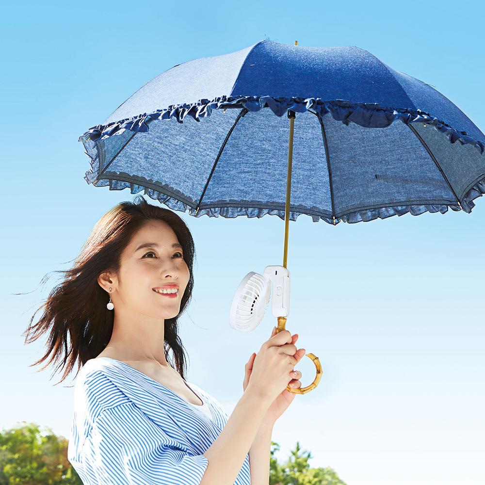 日傘に挟んで使える!3WAY涼しやワンタッチファン お気に入りの日傘に