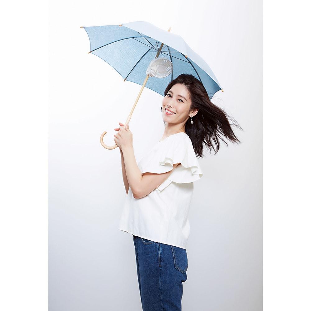 日傘に挟んで使える!3WAY涼しやワンタッチファン