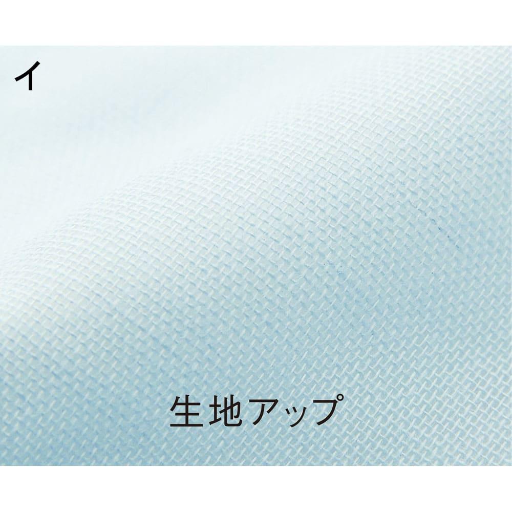 テンセル(R)&ガーゼ寝具シリーズ さらさらピローパッド同色2枚組 (イ)ブルー ガーゼ生地アップ